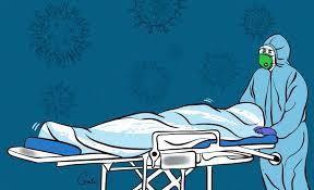 बाँकेमा कोरोनाबाट ८० वर्षीया महिलाको मृत्यु